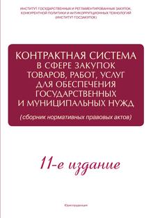 NPA_8