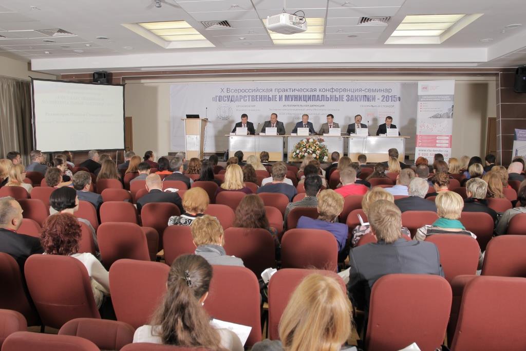 всероссийские конференции по государственному управлению 2017 второй комнате проживаю(снимаю